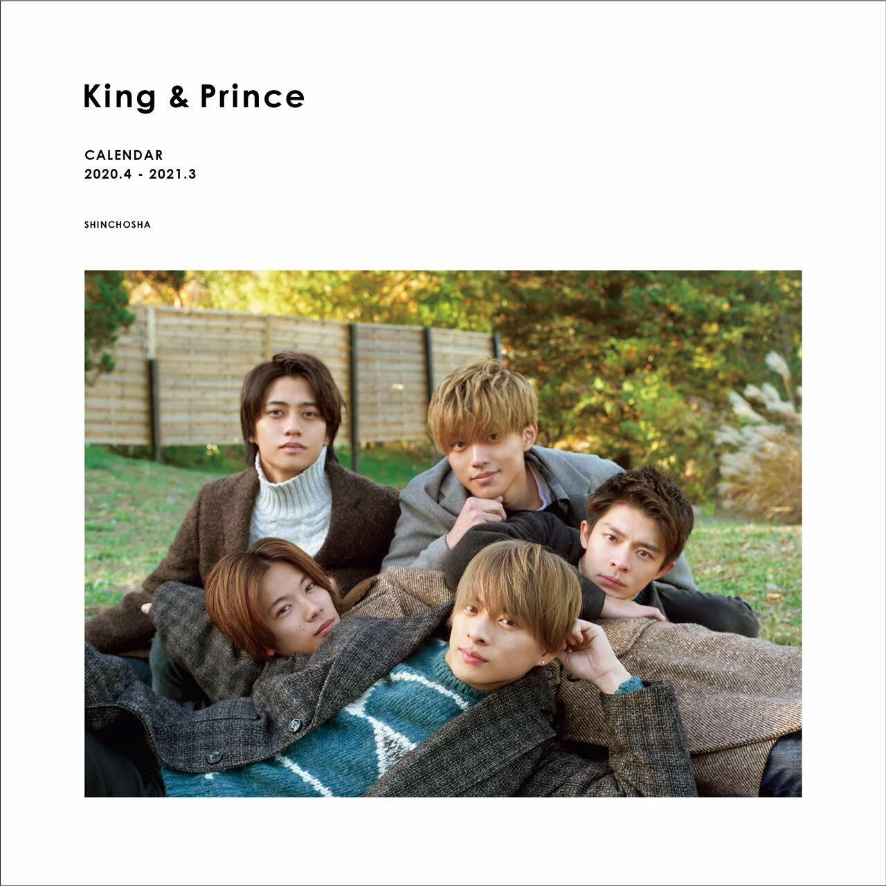 King & Prince カレンダ- 2020.4→2021.3 Johnnys'Official
