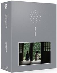 [블루레이] 한여름의 판타지아 : 소장판 [디지팩] (3disc: 2BD+OST)