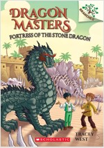 Dragon Masters #17 : Fortress of the Stone Dragon (Paperback)
