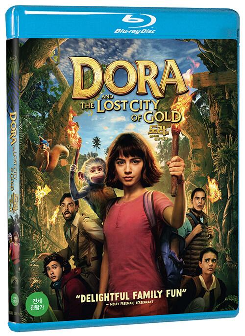 [블루레이] 도라와 잃어버린 황금의 도시