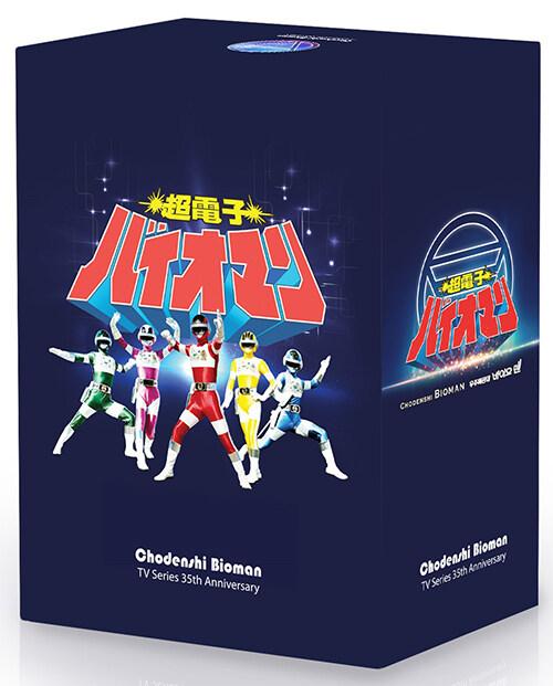 우주특공대 바이오맨 TV 시리즈 : 일반판 - 한글 자막판 (10disc)