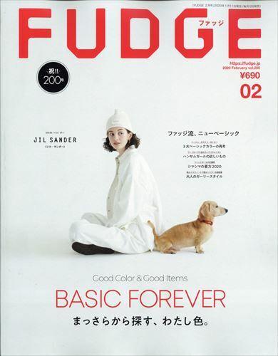 FUDGE(ファッジ) 2020年 02月號 [雜誌]