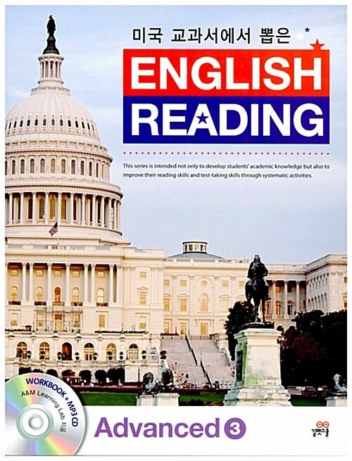 미국 교과서에서 뽑은 English Reading Advanced 3 (교재 + 워크북 + MP3 CD 1장)