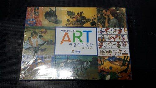[중고] 프뢰벨 놀이 교재 - ART 어린이미술관 명화 카드 총 96장<반품불가:비닐 개봉이 안 된 상태>
