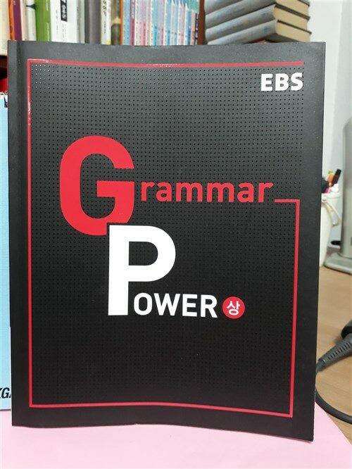 [중고] EBS Grammar Power 상