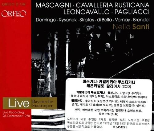 [수입] 마스카니 : 카발레리아 루스티카나 & 레온카발로 : 팔리아치 [2CD]