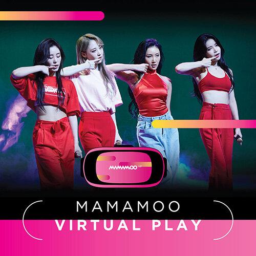 마마무 - VP (Virtual Play) 앨범