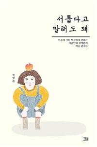 책 이미지