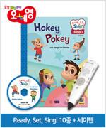 [오체영] Ready,Set,Sing! 10종 세이펜 팩 (Student Book with Digital CD(10) + Activity Book(1)