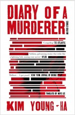 Diary of a Murderer : And Other Stories (Paperback, Main)