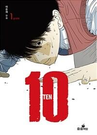 TEN 1