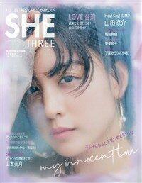 SHE THREE 2020年 02月號 [雜誌]: GLITTER 增刊