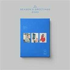 아이유 - 2020 시즌 그리팅