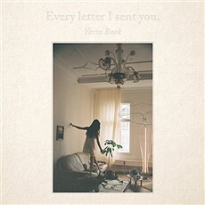백예린 - Every letter I sent you. [2CD]