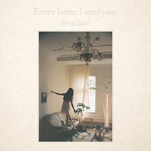 백예린 - Every letter I sent you. [2CD]