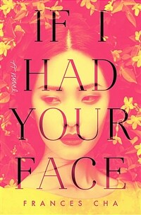 If I Had Your Face : A Novel (Paperback)