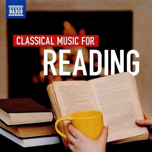 [수입] 독서를 위한 클래식 음악
