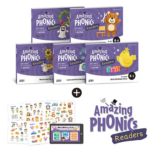 Amazing Phonics Readers Set 4 - 전5권