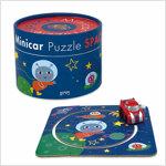 미니카 퍼즐 : 우주