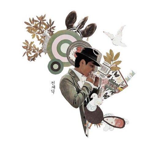 전제덕 - 1집 전제덕 [180g 화이트 LP] [200장 한정반]