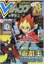 V (ブイ) ジャンプ 2020年 03月號 [雜誌] (月刊, 雜誌)