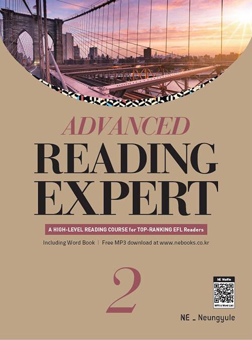 Advanced Reading Expert 2