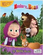 Masha & the Bear My Busy Books 마샤와 곰 비지북 (미니피규어 10개 + 놀이판)