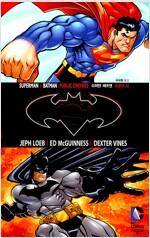 슈퍼맨/배트맨 : 공공의 적