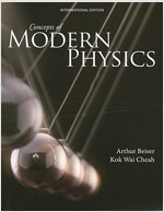 Concepts of Modern Physics (Paperback, International)