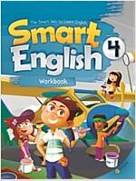 Smart English 4 : Workbook (Paperback)