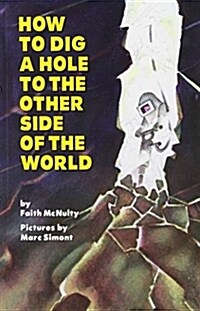 How to Dig a Hole to the Other Side of the World (1 Paperback/1 CD) [With Paperback Book] (Audio CD)