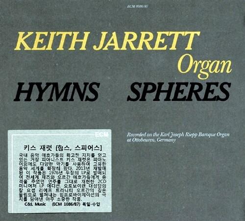 [수입] Keith Jarrett - Hymns Spheres [2CD 디지팩]