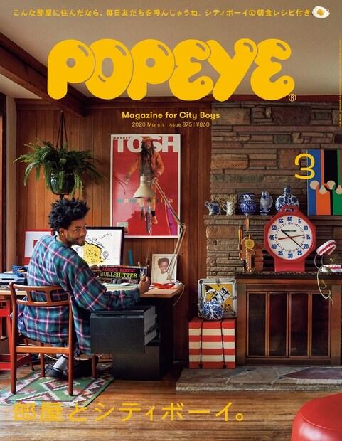 POPEYE(ポパイ) 2020年 03月號