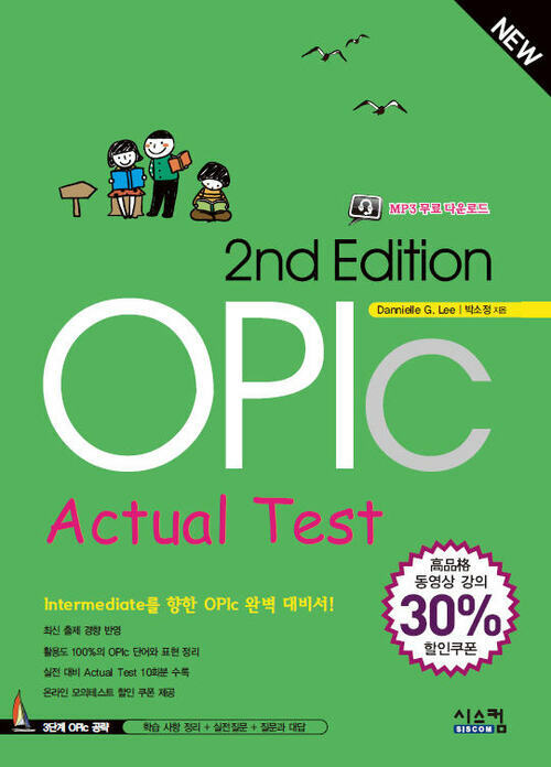 2nd Edition OPIc Actual Test