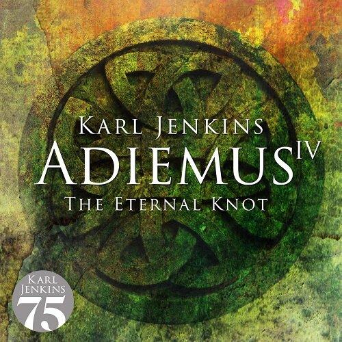 [수입] 칼 젠킨스 : 아디에무스 4집 The Eternal Knot