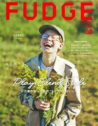 FUDGE(ファッジ) 2020年 03月號 [雜誌]