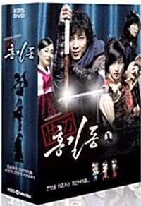 쾌도 홍길동 박스세트 (9disc)