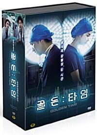 MBC 드라마 : 골든 타임 - 프리미엄판 (9disc)