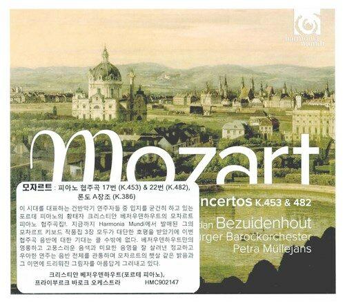 [수입] 모차르트 : 피아노 협주곡 17번 K.453, 22번 K.482 & 론도 A장조 K.386
