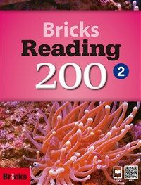 Bricks Reading 200 (2) (StudentBook + Workbook + E.CODE, 2nd Edition)