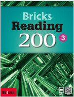 Bricks Reading 200 Level 3 (StudentBook + Workbook + E.CODE, 2nd Edition)