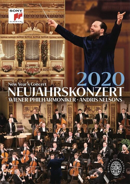 [수입] 2020 빈 신년음악회