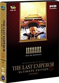 마지막 황제 UE (3DISC) [알라딘 특가]