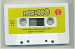 Peekaboo 1 Cas (CD-ROM)