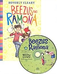 Beezus and Ramona (Paperback + CD 2장)