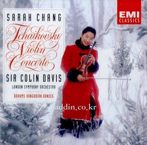 차이코프스키 : 바이올린 협주곡 & 브람스 : 헝가리안 무곡