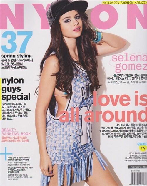 나일론 Nylon 2013.2