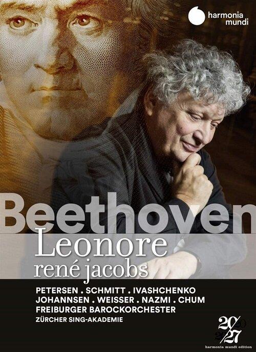 [수입] 베토벤 : 레오노레 [2CD]