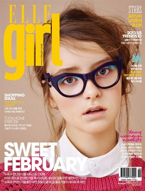 엘르걸 Elle Girl 2013.2