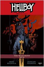 헬보이 Hellboy 9 : 와일드 헌트